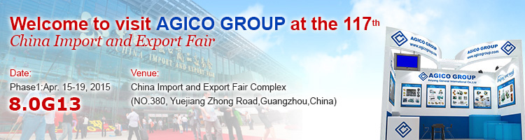 Guangzhou Canton Fair 2014 October