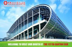 Welcome to Spring 117th Canton Fair